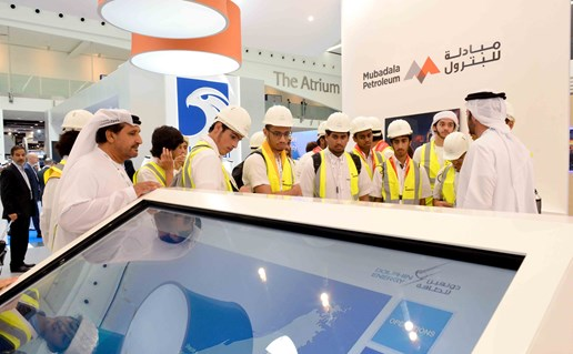 Young Adipec 2017 Invites First Edition Alumni